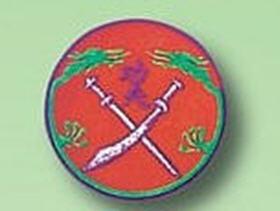 Broderat Märke Kung-fu Sword Round