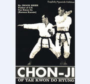 Chon-Ji of Tae-Kwon-Do Hyung by Rhee
