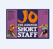 Jo - The Japanese Short Staff