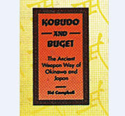 Kobudo and Bugel