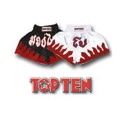 Topten Thaiboxingshorts Fire white