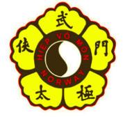 Bröstbrodyr Kung Fu dräkt