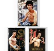 Bruce Lee Posters, 3 stycken