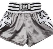 King Thaishorts Silver Tribal