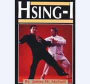 Hsing-I by James W McNeil