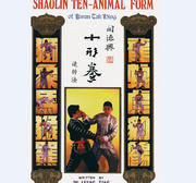 Shaolin Ten-Animal Form