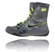 Nike HyperKO Boxsko, Grå/Gul