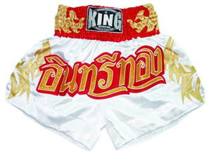 King Thaishorts Gold text and tribal